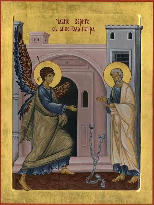 Резултат с изображение за Свв. мъченици Ермил и Стратоник Сингидонски (Белградски)
